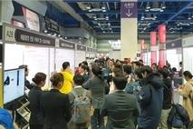 미디어 앱 &ICT 통합 마케팅의 장 '앱쇼코리아'코엑스서 열려