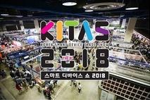 국내 유일의 스마트 디바이스전시회 KITAS 2018, 7월 코엑스서..