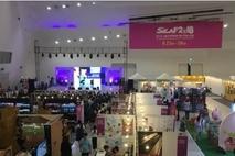 亞최대 만화·애니메이션 축제'SICAF2019'7월 17일 코엑스에서 개막