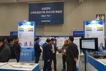 제2회 스마트공장구축 및 생산자동화전 'SMATEC 2020', 11일 개막