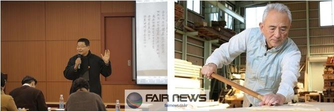 (좌) 이광복 대목수 강연사진 (우) 오가와 미츠오 대목수